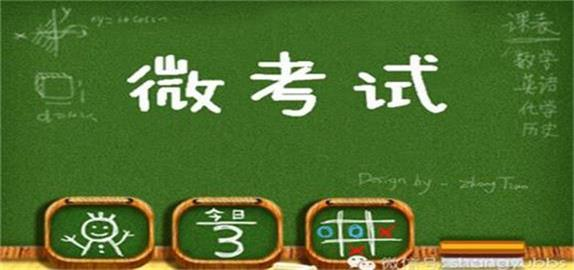 千界-亚博体育网页版登陆考试系统