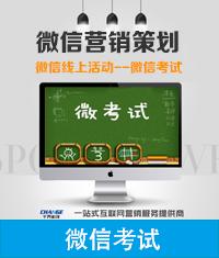 亚博体育网页版登陆考试