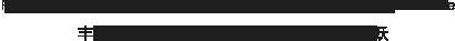 亚博体育网页版登陆营销策划