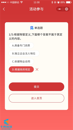 20210525094306349.jpg